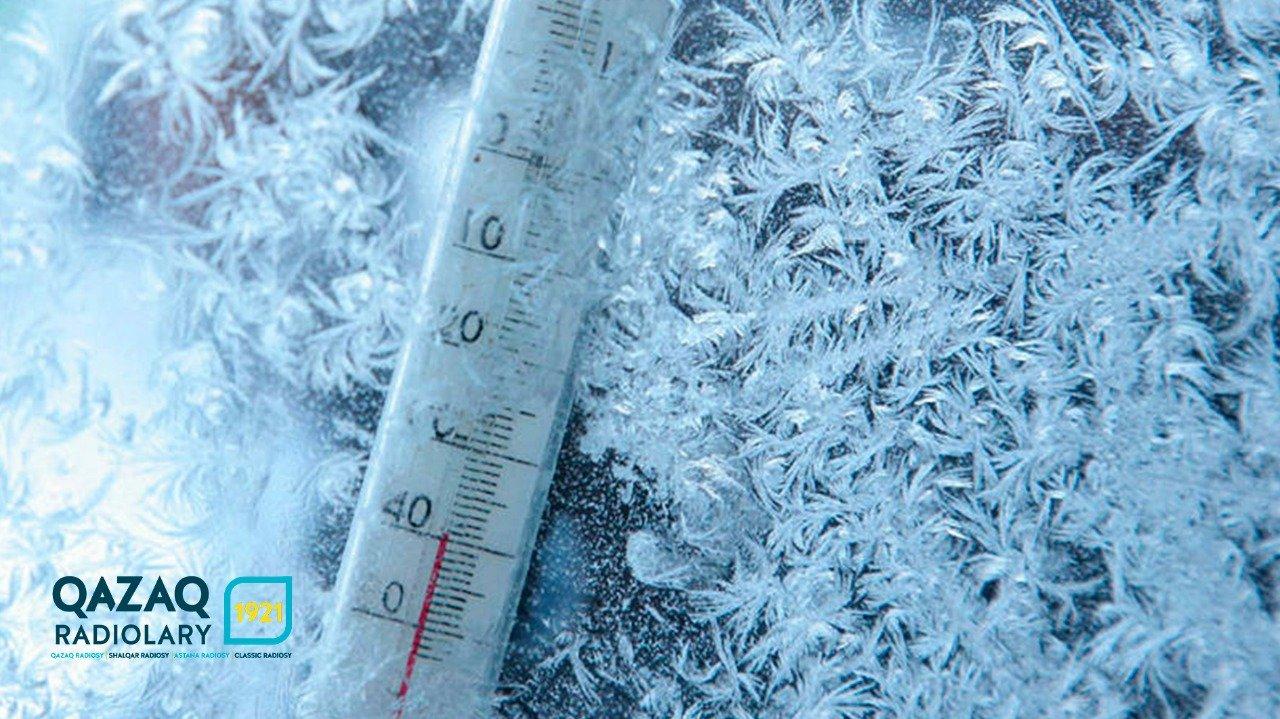 Қазақстанда алдағы күндері 40-45 градус аяз болады