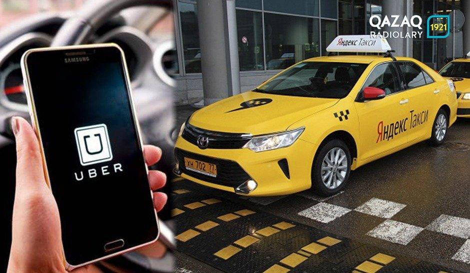 «Яндекс.Такси» мен Uber бірігіп, жаңа компания құрды
