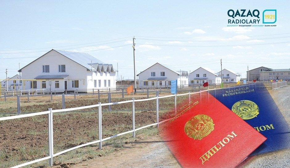 ОҚО-да «Дипломмен ауылға» бойынша 303 маманға үй берілді