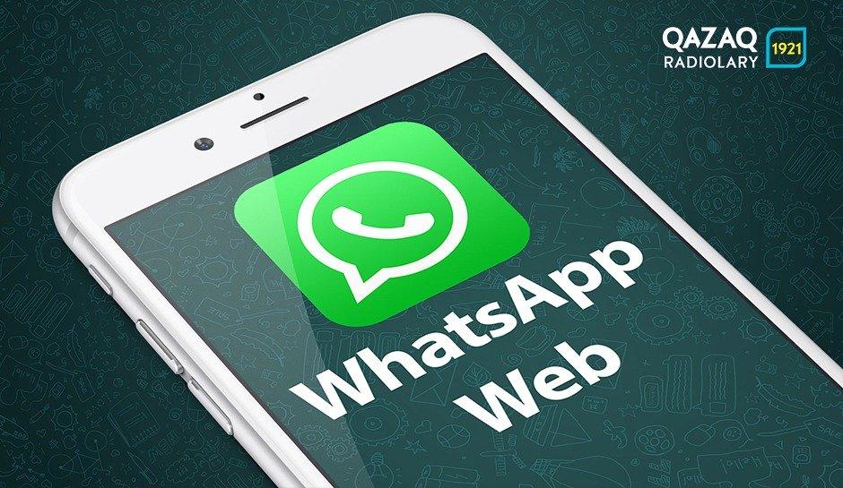 Күн сайын WhatsApp-пен  55 млрд хабарлама жіберіледі