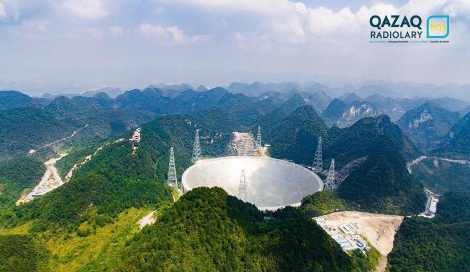 Қытай әлемдегі ең ірі радиоэлектрлік телескопты іске қосты