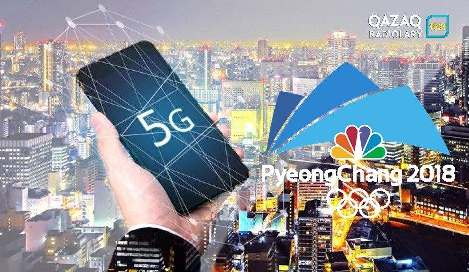 5G технологиясы Олимпиадаға пайдасын тигізуде