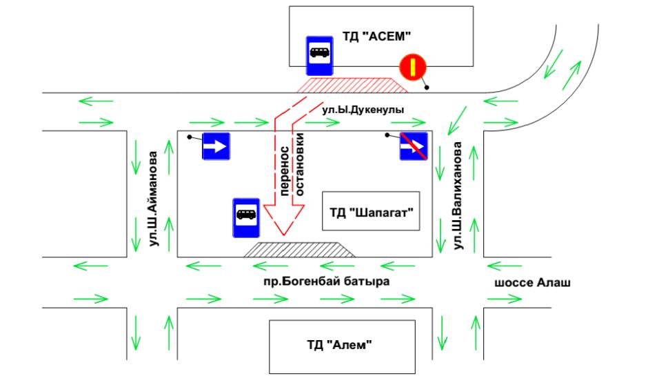 14 наурыздан бастап Астанада автобус бағдарлары өзгереді