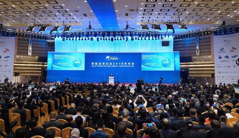 Хайнань аралында Боао азиялық форумы өтіп жатыр