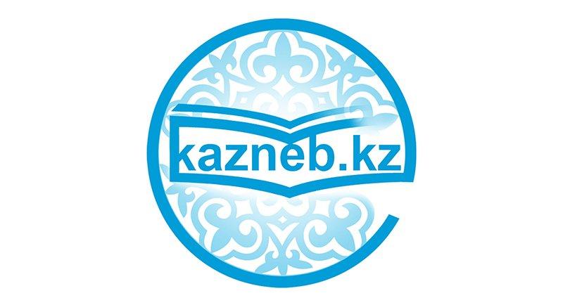 KAZNEB.KZ: Кітаптардың электронды жинағы