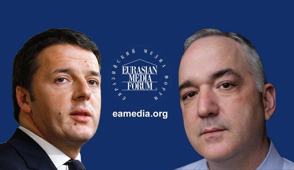 Алматы қаласында XV Еуразия Медиа Форумы өтеді