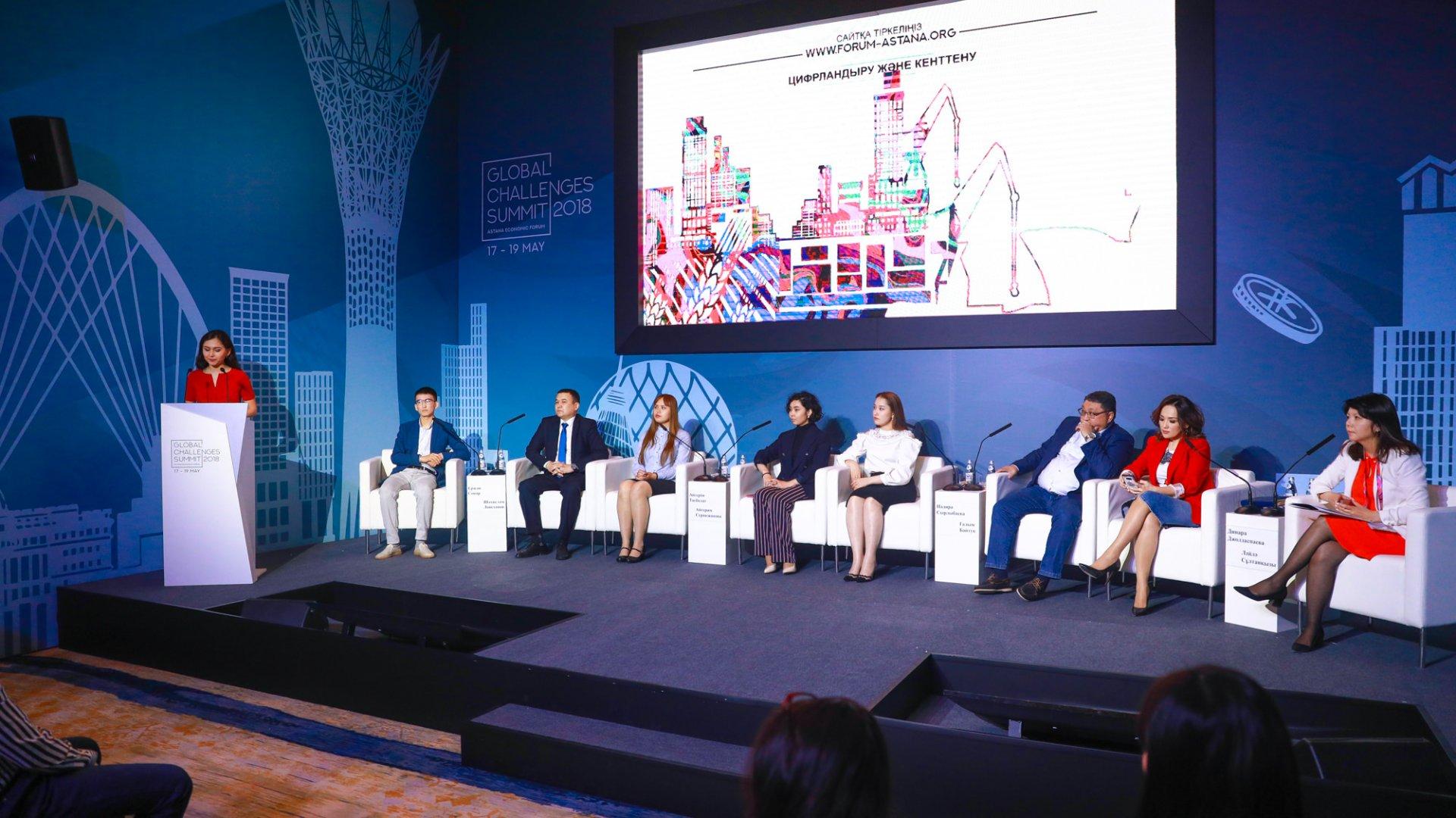 Ертең Астана экономикалық форумы басталады