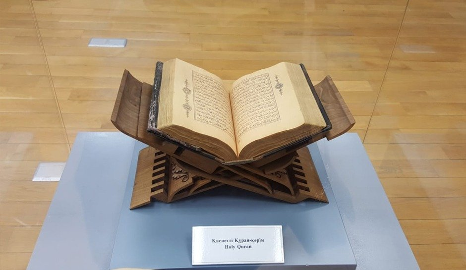 Пайғамбар өмірі жазылған көне кітаптар көрмеге қойылды
