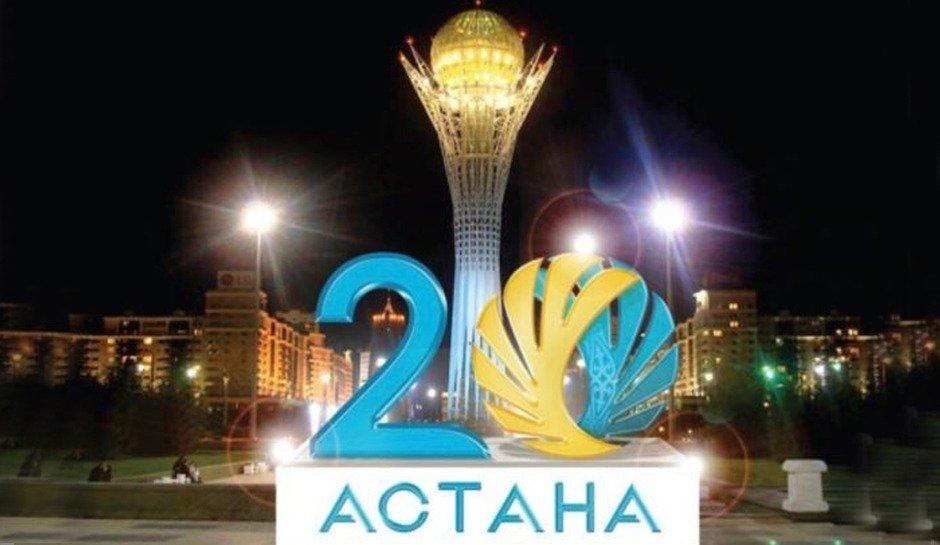 Астананың мерейтойы қарсаңында қандай шаралар өтеді?